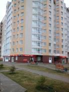 Меняю 1 км. 50 кв. м. квартиру в Белгороде на Хабаровск. От частного лица (собственник)