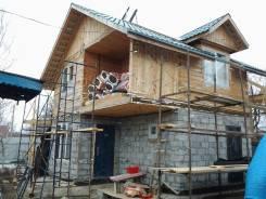 Строительство домов и ремонт квартиры.