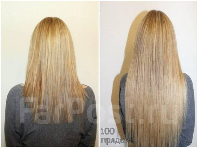 Низкие цены наращивание волос