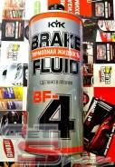 Тормозная жидкость KYK BF-4