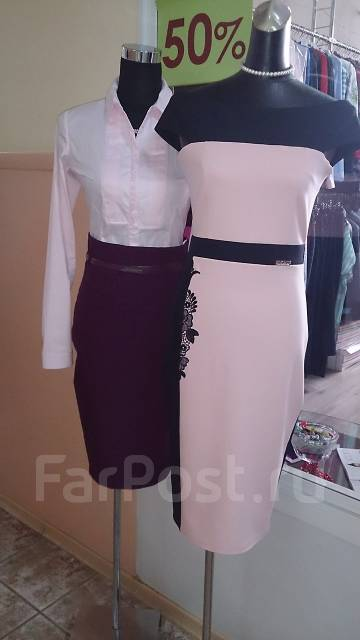 Распродажа женской одежды! Скидка 20-50%. Акция длится до 23 декабря