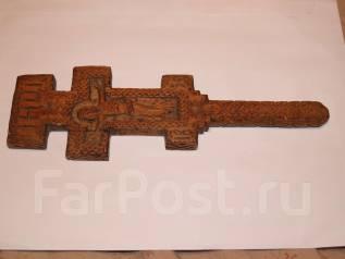 Архаичный напрестольный карпатский крест (гуцульский згард). XIX век. Оригинал