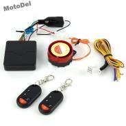 Сигнализация MSS-199 на мотоцикл, скутер, квадроцикл, мопед и прочее