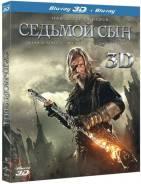 Седьмой сын (3D+Blu-ray)