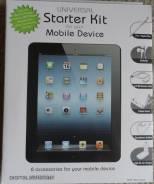 Universal Starter Kit for your Mobile Device Dgmedbd