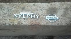 Шильдик bluebird Sylphy
