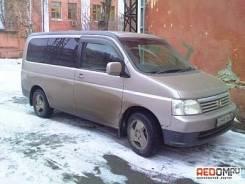 Honda Stepwgn. RF3, K20A