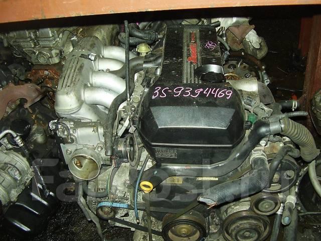 Контрактный (б/у) двигатель Тойота 3S-FSE D-4 Beams