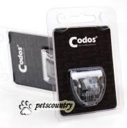 Сменный нож для клиппера Codos cp-7800, cp-8000, cp-8100, cp-5300