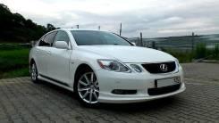 Обвес кузова аэродинамический. Lexus: IS350, IS250, RX300/330/350, ES350, IS300h, IS250 / 220D, RX350, IS250 / 350, IS350C, RX330 / 350, RC350, IS250C