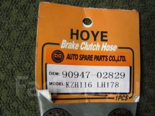 Шланг тормозной. Toyota Hiace, KZH116
