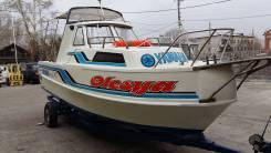 Yamaha Fish 17. двигатель подвесной, 80,00л.с., бензин