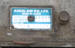 Автоматическая коробка переключения передач. Toyota Cresta, JZX81 Toyota Mark II, JZX81 Toyota Chaser, JZX81 Двигатель 1JZGE