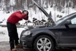 Куплю аварийный неисправный автомобиль