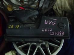 Заслонка дроссельная. Nissan AD, VAY12 Двигатель CR12DE