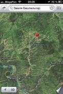 Продаю земельный участок в Горном Алтае 2,48 га (Чемальский район)