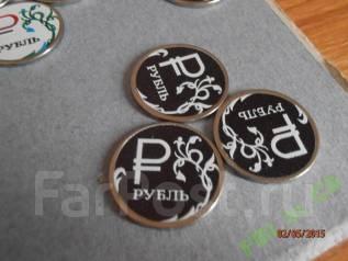 1 рубль 2014 - знак / символ рубля в черном цвете