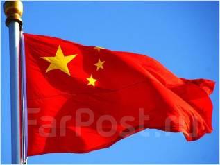 Суйфэньхэ. Шоппинг. Поездки в Китай. Суйфэньхэ.