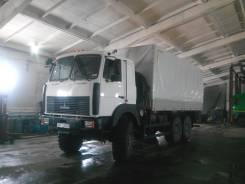 МАЗ 6317. МАЗ полноприводный тент/борт, 14 860 куб. см., 11 650 кг. Под заказ
