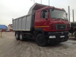 МАЗ 6501. Самосвал В9, 11 122 куб. см., 20 000 кг.