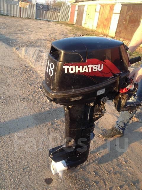 tohatsu catalogue