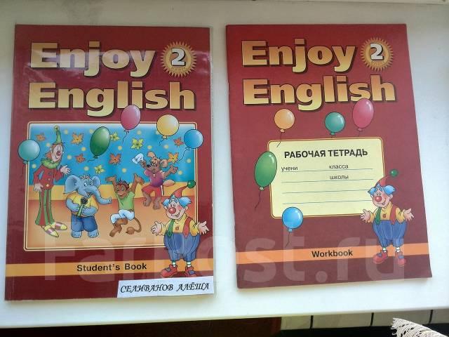 голое учебник по английскому языку 2 класс биболетова фуфайка