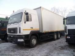 МАЗ 6312В9-429-012. Изотермический фургон Купава 630010 на шасси , 11 120куб. см., 20 000кг., 6x4