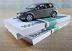 Срочный выкуп авто и любой другой техники в Хабаровске