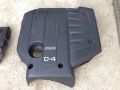 Защита двигателя пластиковая. Toyota Verossa, JZX110 Toyota Mark II, JZX110 Двигатель 1JZFSE