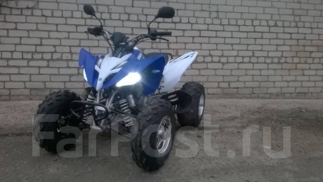 продаже новых купить квадроцикл раптор 250 бу отделить пересаживать отросток