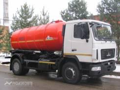 КО-529-15 на шасси МАЗ 5340В2-425-000 (КПП-ZF) вакуумная Евро-4. 5 000куб. см.