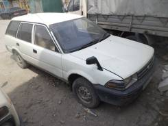 Toyota Corolla. 90