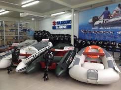 Магазин Кунгас. Лодки, моторы, все для катеров.