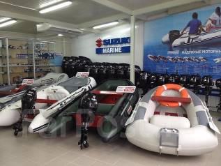 Магазин Кунгас. Лодки ПВХ, моторы, прицепы, запчасти и аксессуары.