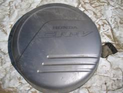 Кожух запасного колеса. Honda CR-V