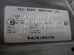 Subaru Legacy Wagon. Продам документы Субару Легаси Wagon 1994г BF7 (Европеец).