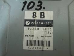 Блок управления двс. Subaru Legacy, BL5, BP5 Subaru Legacy Wagon, BP5 Двигатели: EJ20X, EJ20