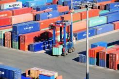 Доставка грузов из Японии.