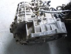 АКПП  ACV 30