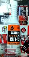 Удалитель влаги KYK water cut G