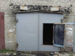 Продам гараж ул. Полярная. Полярная ул. 22б, р-н Трудовая, 16,0кв.м., электричество. Вид снаружи