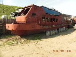 Костромской судомеханический завод