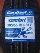 Cordiant Comfort. Летние, без износа, 4 шт