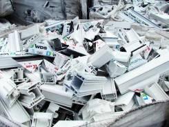 Вывезу отходы ппленки ПВД, ПНД, стрейч