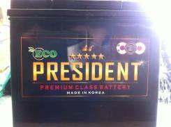 President. 50 А.ч., левое крепление, производство Корея