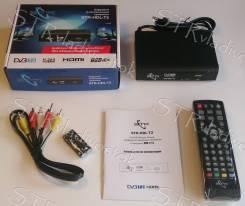 Приставка DVB-T2 для цифрового телевидения (ресивер) STR-HDL-T2. Под заказ