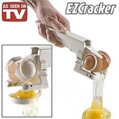 Приспособление для разбивания яиц EZ Cracker