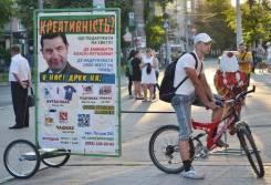 Продам рекламный бизнес - велореклама