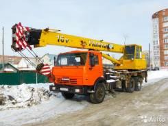 Галичанин. Автокран , 16 000 кг., 22 м.