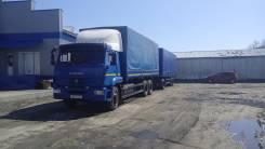Камаз 65117. Продается Камаз -65117(14тн. ) с прицепом СЗАП-83053(16 тн. )., 6 700 куб. см., 14 000 кг.